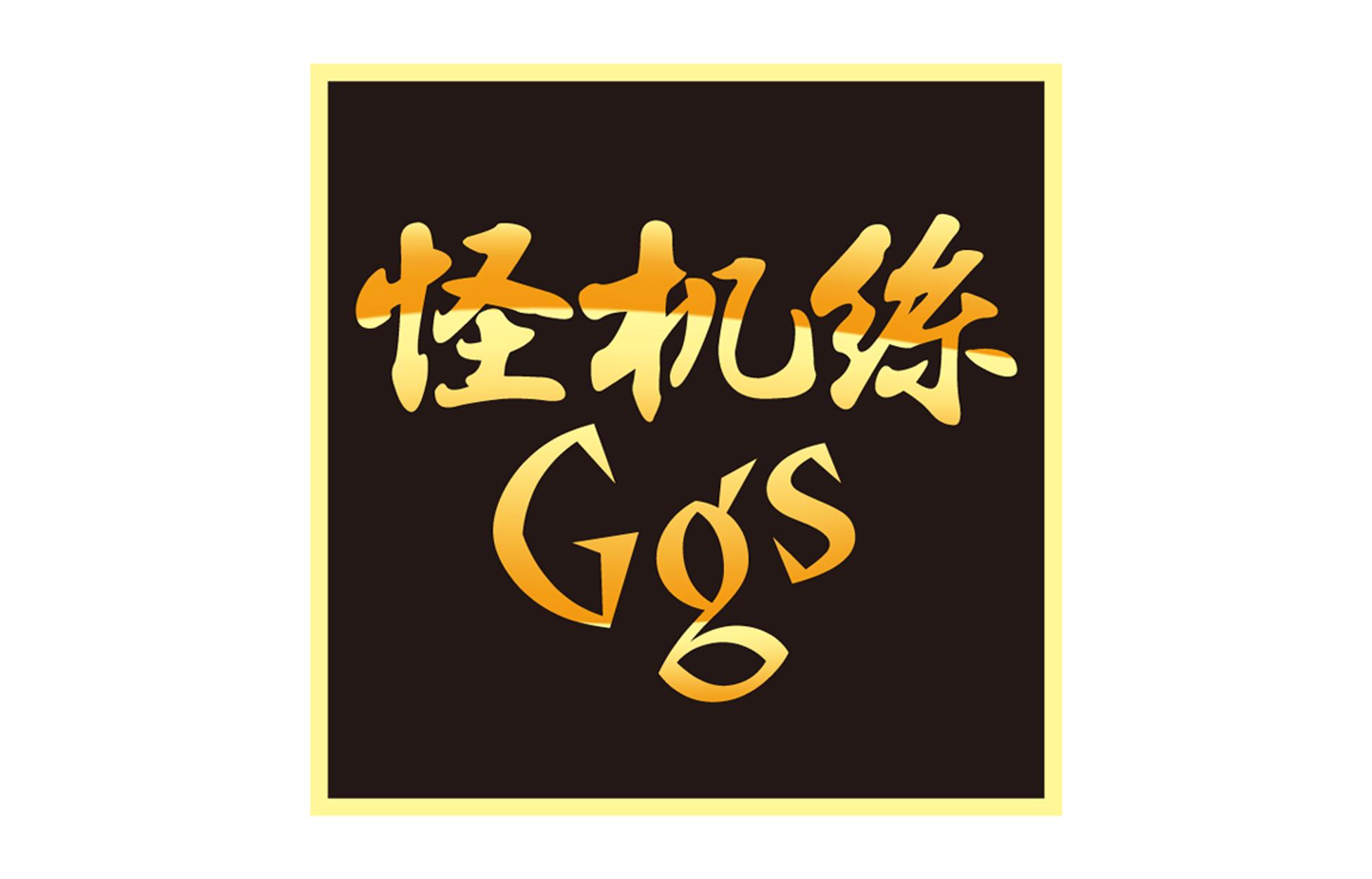 store_3-ggs